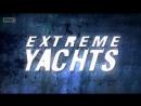Удивительные яхты. Сезон 2. 3-я серия - Реставрация Bluenose II, Hinckley Talaria Flybridge, жилой Stardust Cruisers.