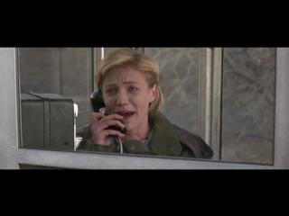 Менее привычная жизнь (1997) супер фильм 7.0/10