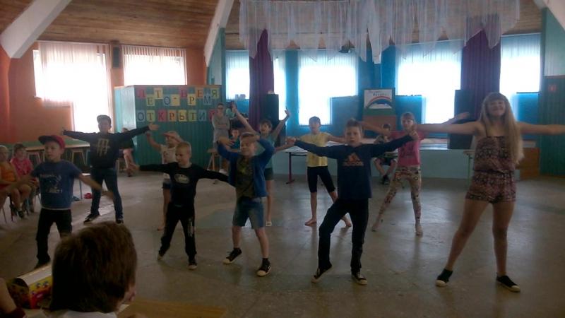 ДОЛ Папараць кветка, 3 смена, 2017 г, танец Танец