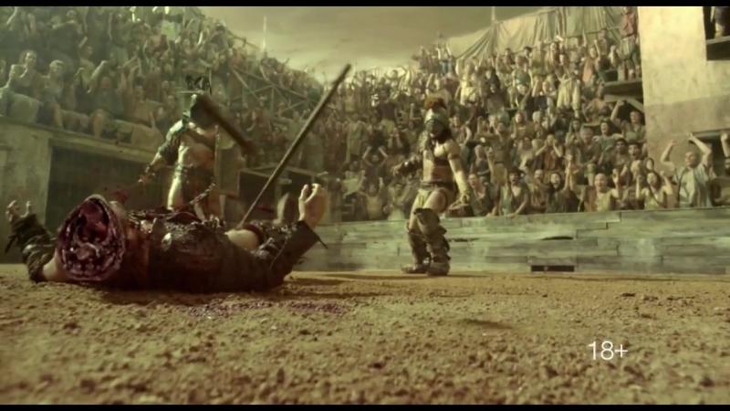 Спартак- боги арены на РЕН ТВ