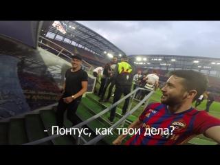 Сергей Фомин на встрече с болельщиками ПФК ЦСКА