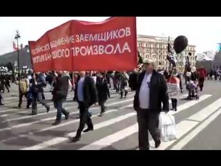 03 ! Марш в защиту Петербурга - 1 мая 2017