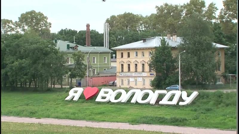 Журналисты Петербурга_ «Вологда – город со своей особенной душой и камерной атмо (1)