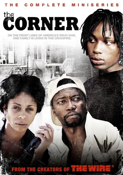 Угол 1 сезон 1-6 серия В.Курдов   The Corner