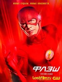 Флэш 4 сезон 9 серия LostFilm | The Flash