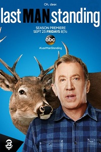 Последний настоящий мужчина 6 сезон 22 серия