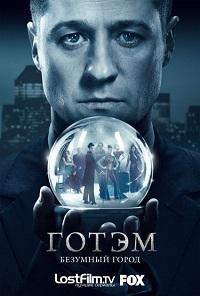 Готэм 1-3 сезон 1-18 серия LostFilm | Gotham