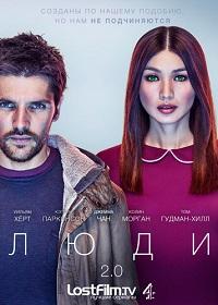 Люди 1-2 сезон 1-8 серия LostFilm | Humans
