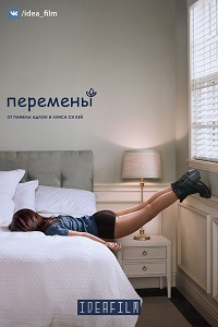 Перемены 1 сезон 1-10 серия IdeaFilm | Better Things