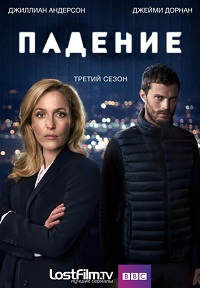 Падение 1-3 сезон 1-6 серия LostFilm | The Fall