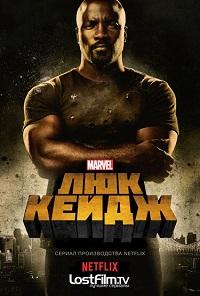 Люк Кейдж 1 сезон 1-13 серия LostFilm | Luke Cage