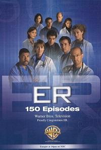 Скорая помощь 1-15 сезон 1-23 серия HTB | ER