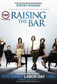 Адвокатская практика 1-2 сезон 1-15 серия FOX | Raising the Bar