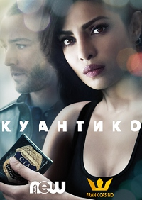 База Куантико 1-2 сезон 1-12 серия NewStudio | Quantico