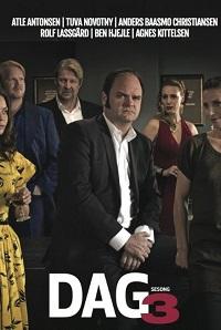 Даг 1-4 сезон 1-10 серия datynet | Dag