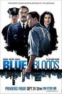Голубая кровь 8 сезон 22 серия Двухголосый