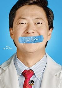 Доктор Кен 1-2 сезон 1-2 серия BaibaKo | Dr. Ken