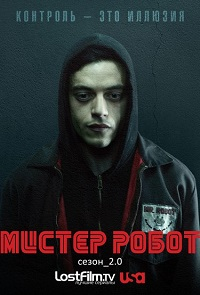 Мистер Робот 1-2 сезон 1-12 серия LostFilm | Mr. Robot