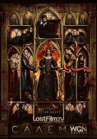 Салем 1-3 сезон 1-10 серия LostFilm | Salem