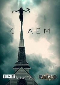 Салем 1-3 сезон 1-8 серия BaibaKo | Salem