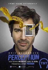 Восприятие 1-3 сезон 1-15 серия To4ka | Perception
