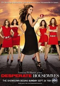 Отчаянные домохозяйки 1-8 сезон 1-23 серия Дубляж Невафильм | Desperate Housewives