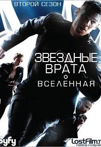 Звездные врата: Вселенная 1-2 сезон 1-20 серия LostFilm   SGU Stargate Universe