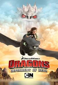 Драконы и всадники Олуха 1-4 сезон 1-19 серия Дубляж | Dragons: Riders of Berk