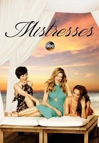Любовницы 4 сезон 1-13 серия ColdFilm | Mistresses смотреть онлайн