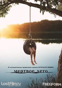 Разгар лета 1 сезон 1-10 серия LostFilm | Dead of Summer