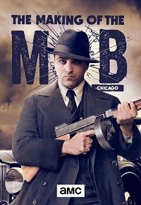 Рождение мафии: Нью-Йорк 2 сезон 8 серия