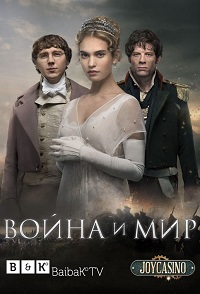 Война и мир 1 сезон 1-6 серия BaibaKo | War & Peace