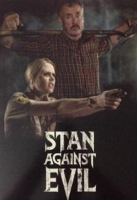 Стэн против сил зла 1 сезон 1-3 серия BaibaKo | Stan Against Evil