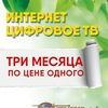 OptoLan.net.ua
