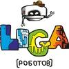 Детская секция Лига Роботов (Астана)
