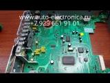 Раскодировка магнитолы от Smart 2003 г.в., магнитола пишет код(CODE),  Раменское, Жуковский, Москва