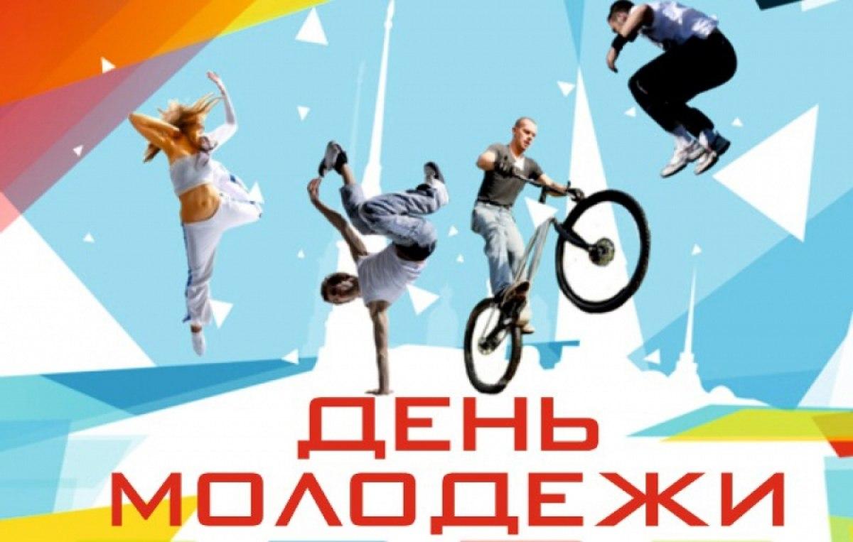 Афиша Самара Районный день молодёжи 24 июня 2017 село Савруха