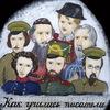 Музей Достоевского для детей