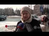 Вечерний выпуск новостей. 03.02.2017, Панорама