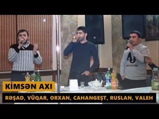 KİMSƏN AXI 2016 (Rəşad, Vüqar, Orxan, Ruslan, Cahangeşt, Valeh) Meyxana