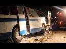 Вести Авария на Алтае трое погибших, 29 пострадавших