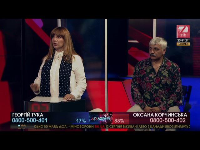 Дмитро Корчинський: Нам потрібно добитись соціальної катастрофи на окупованих ...