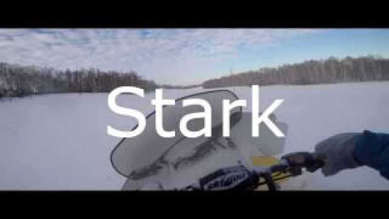 Ski doo Tundra №3