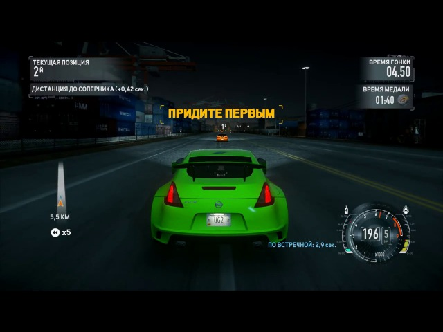 Need for Speed™ The Run Limited Edition - Платина на NISSAN 370Z (Z33) UNDERGROUND 2