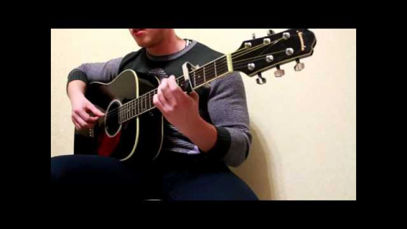 Imagine Dragons - Demons (Владимир Домосканов Fingerstyle Guitar Cover)