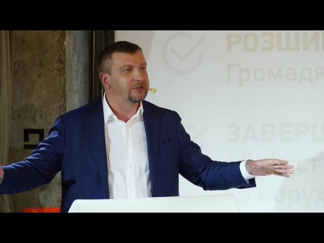Презентація результатів роботи Міністерства юстиції України у 2016 році. LIVE.