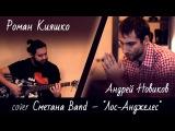 cover Сметана Band–