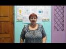 Тамара Викторовна Каргапольцева учитель географии Макушинской средней школы №2