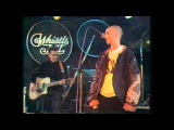 Sinead O'Connor - Just Like You Said It Would Be (Live 1986 Whistle Test BBC2)