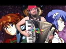 A Cruel Angel's Thesis (Neon Genesis Evangelion) [accordion cover]